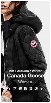 Cnada Goose -Women- 2017A/W