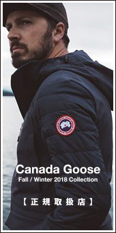 Canada Goose 2018A/W Collection