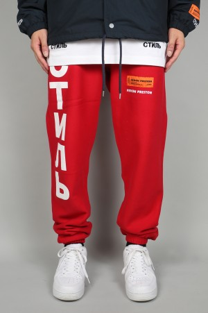 Heron Preston CTNMB SWEATPANTS /RED(HMCH001F186010282401)