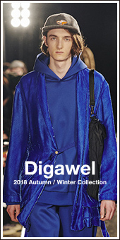 Digawel 2018A/W Collection