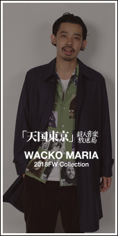 Wackomaria 2018A/W Collection