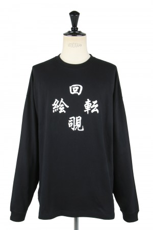 ZOETROPE 回転覗絵 Long Sleeve T-Shirt / Black