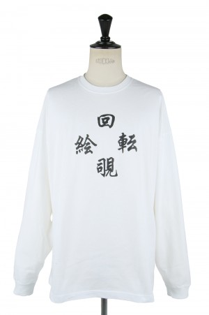 ZOETROPE 回転覗絵 Long Sleeve T-Shirt / White