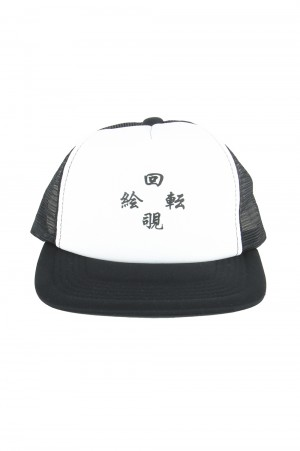 ZOETROPE 回転覗絵 Trucker Cap / Black