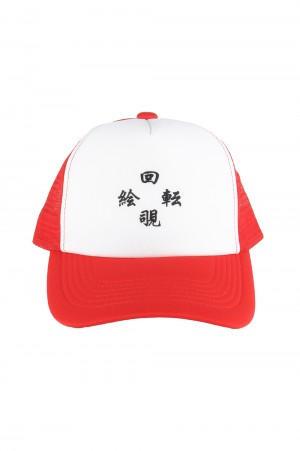 ZOETROPE 回転覗絵 Trucker Cap / Red