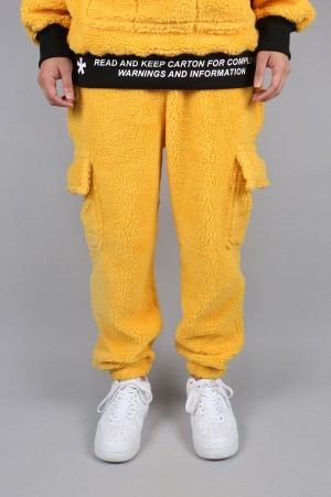 Studio Seven Boa Jogger Pants / YELLOW(70863827)