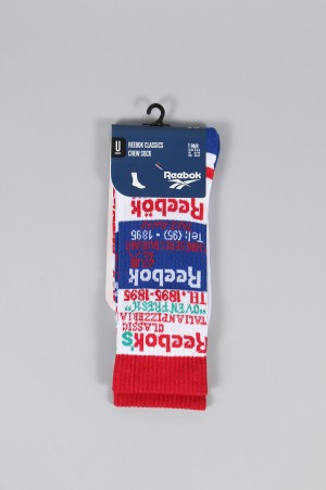Reebok - Men - CL FD GRAPHIC CREWSOCKS -WHITE- (ED1267)